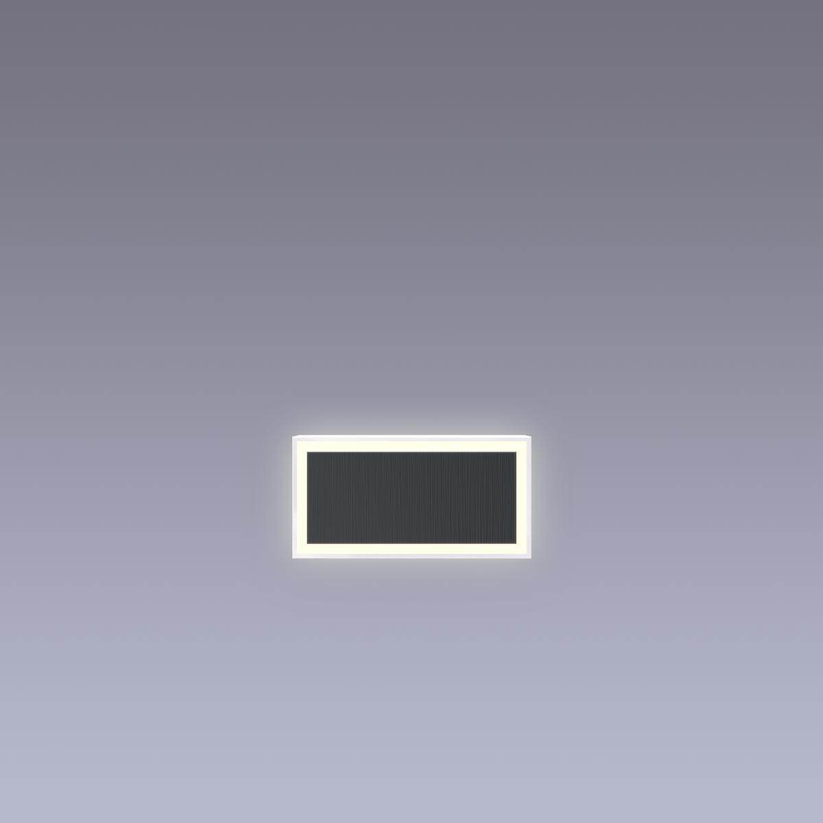 Cover für 15cm Hausnummer - Bindestrich Edelstahl anthrazit RAL7016 Arial selbstklebend