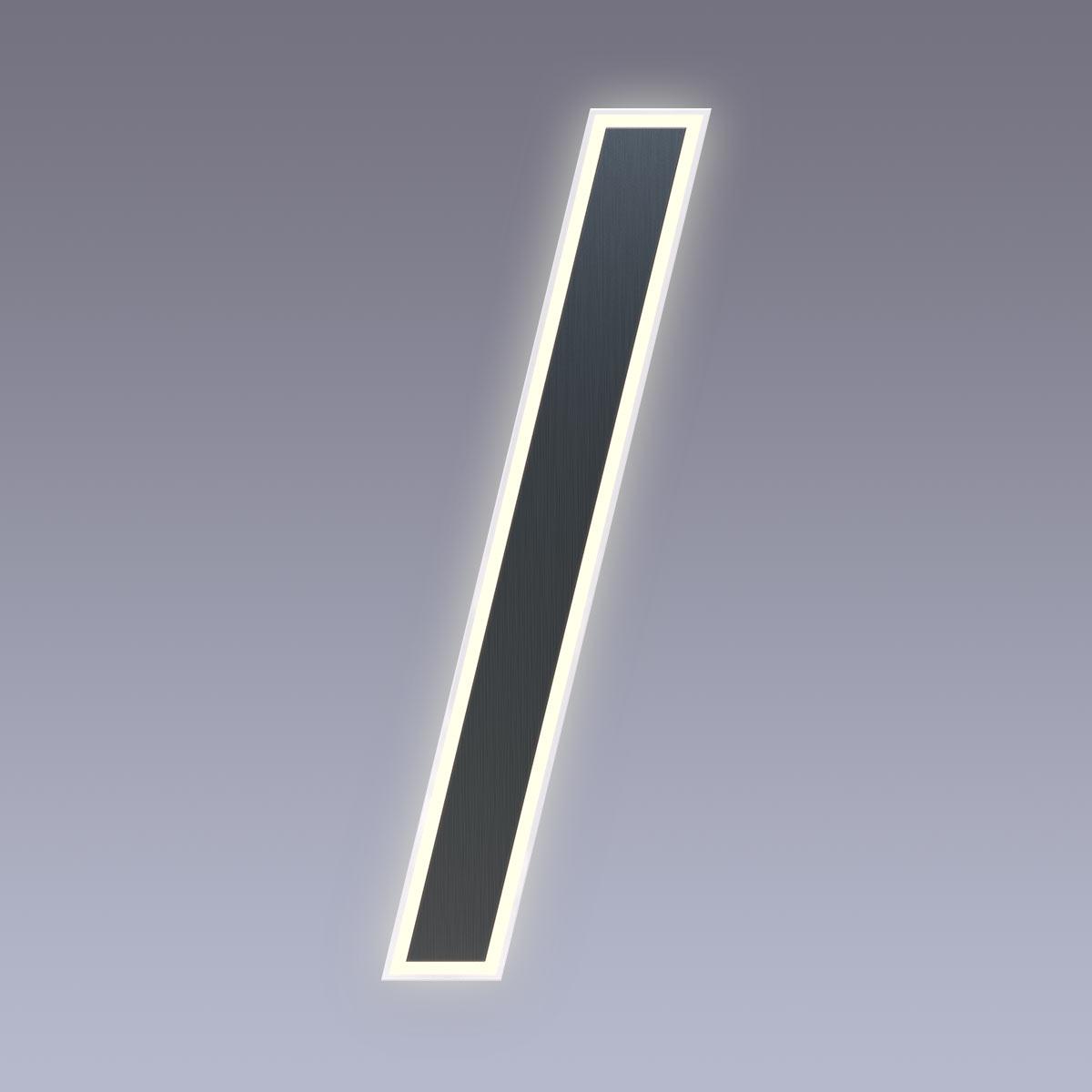Cover für 15cm Hausnummer / Querstrich Edelstahl anthrazit RAL7016 Arial selbstklebend
